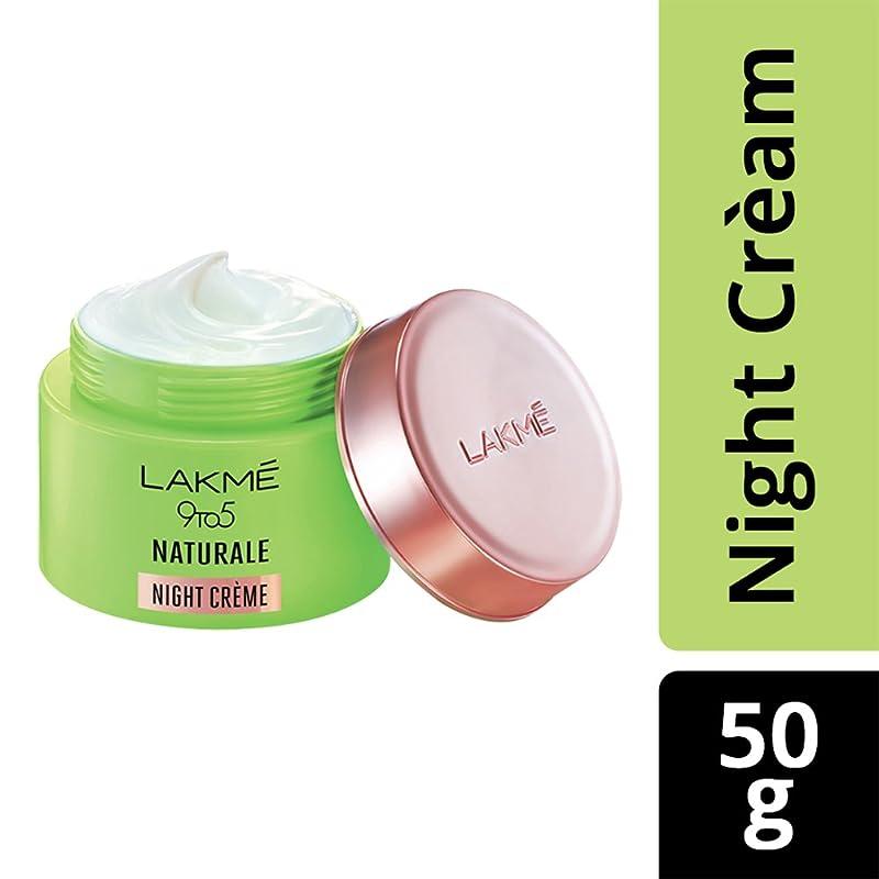 協力する温度おばあさんLakme 9 to 5 Naturale Night Creme, 50 g