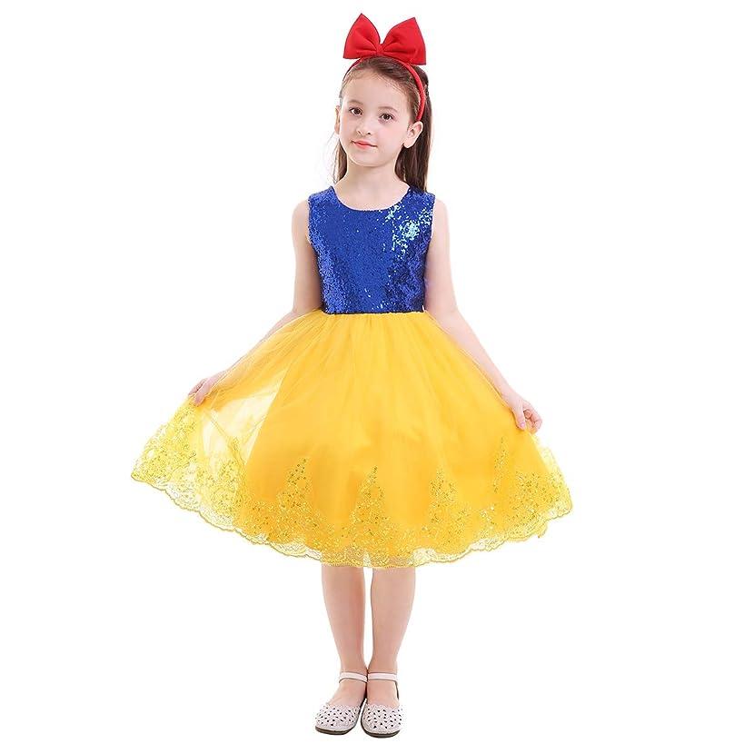 FYMNSI Little Girl Snow White Princess Costume Halloween Xmas Cosplay Birthday Party?Evening Dress + Headband
