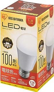 アイリスオーヤマ LED電球 E26 広配光 100形相当 電球色 LDA11L-G-10T7