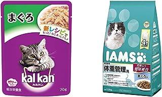 【セット買い】カルカン パウチ 成猫用 1歳から まぐろ 70g×16袋入り [キャットフード] & アイムス (IAMS) キャットフード 成猫用 体重管理用 まぐろ味 1.5kg