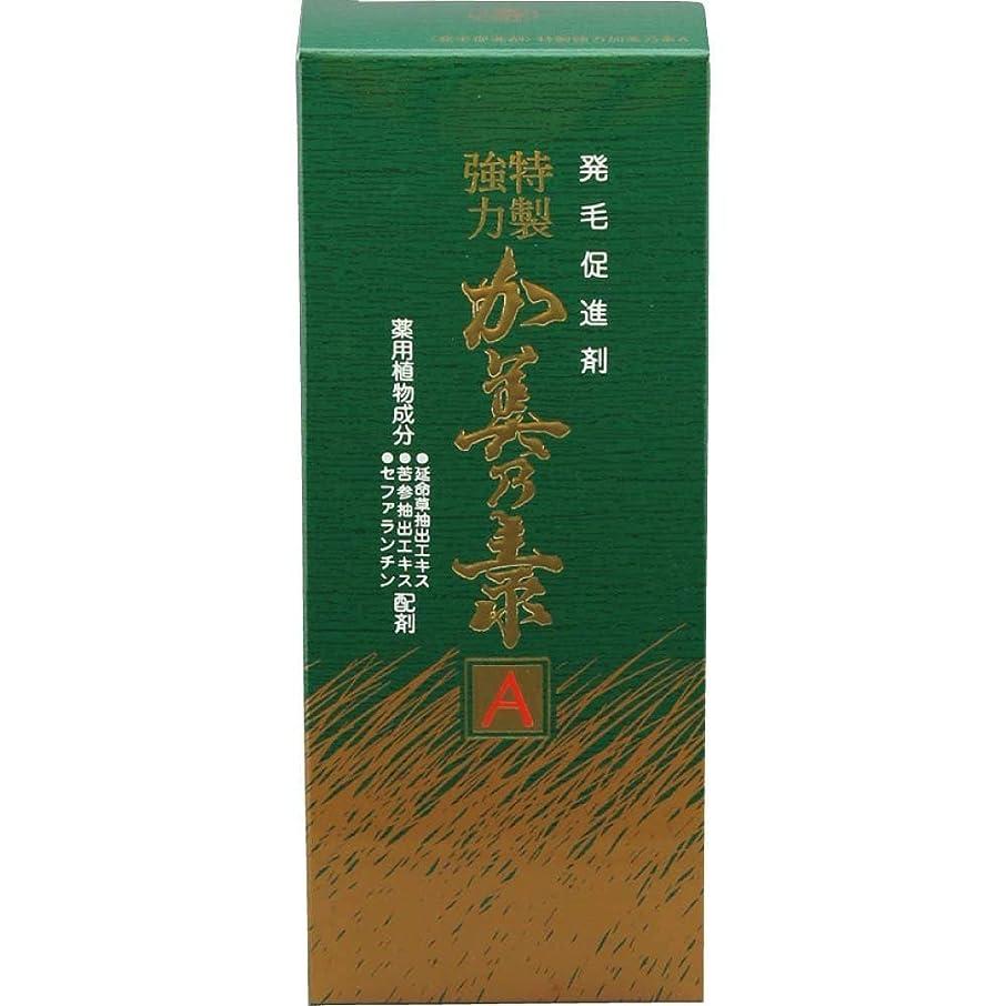局株式会社ベル特製強力加美乃素A フレッシュシトラスの香り 180mL×6個