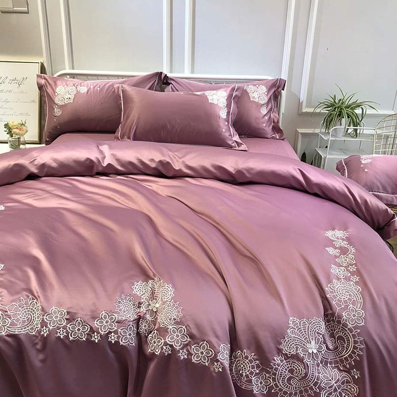 意識的小道単語高級 サテンシルク 寝具ベッド, 高級 4 ピース 100% スーパーソフト ファイバー セクシー 羽毛布団カバーセット シート 枕カバー-b