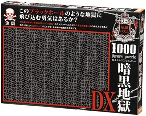 1000 Piece Jigsaw Puzzle Hell Dark Hell Dx (49x72cm) by Beverly