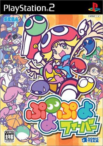 セガ/ソニックチーム『ぷよぷよフィーバー』