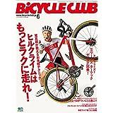 BiCYCLE CLUB (バイシクルクラブ)2018年6月号 No.398[雑誌]