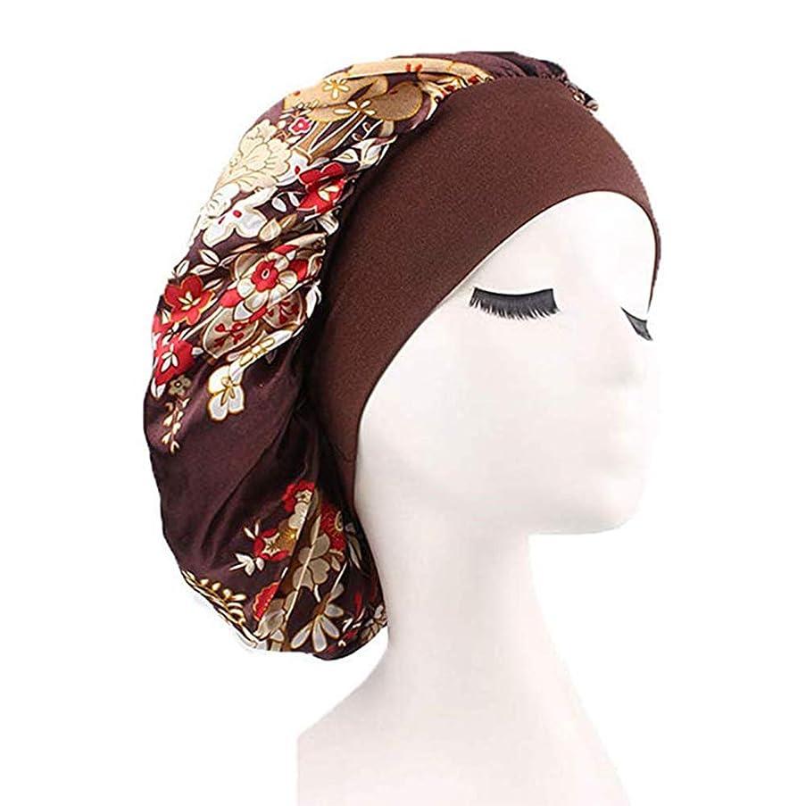 Silk Wide Band Bonnet Night Sleep Cap Sleeping Head Cover for Women Girls (Coffee Floral)
