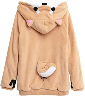 Home Wear Clothes Hoodie Sweatshirt Cute Coral Celvet Long Sleeve with 3D Shiba Inu Dog Ear and Dog Tail