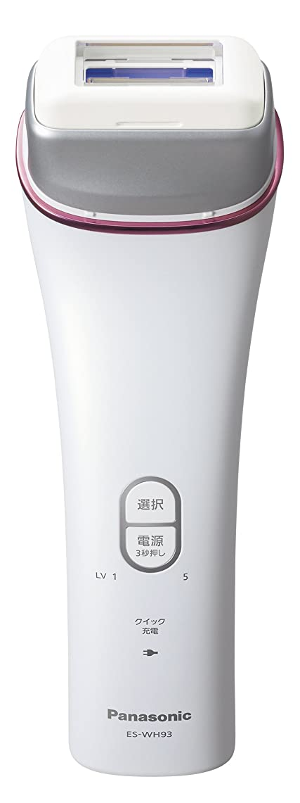 パートナーロゴ内部パナソニック 光美容器 光エステ ボディ&フェイス用 ピンク調 ES-WH93-P