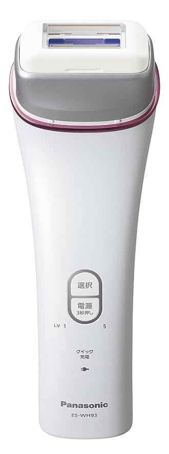子孫東修正するパナソニック 光美容器 光エステ ボディ&フェイス用 ピンク調 ES-WH93-P