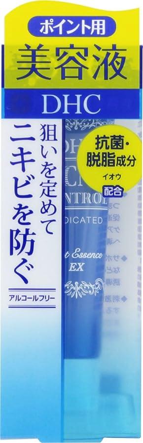 昼食解読するホステスDHC 薬用アクネコントロール スポッツエッセンスEX 15G