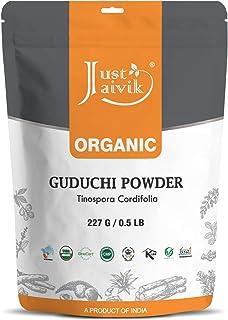 USDA Certified Organic Guduchi Powder - Giloy Powder (Tinospora Cordifolia)- 227G/ 0.5 LB - an AYURVEDIC Supplements to Su...