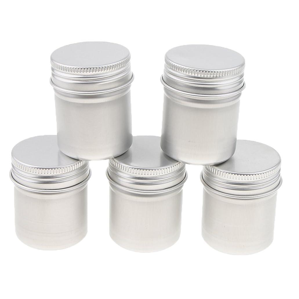 着替える間欠不健全Perfeclan 5個 アルミ缶 アルミニウム 缶 ポット スクリュー蓋 クリーム お茶 パウダー ワックスジャー 容器