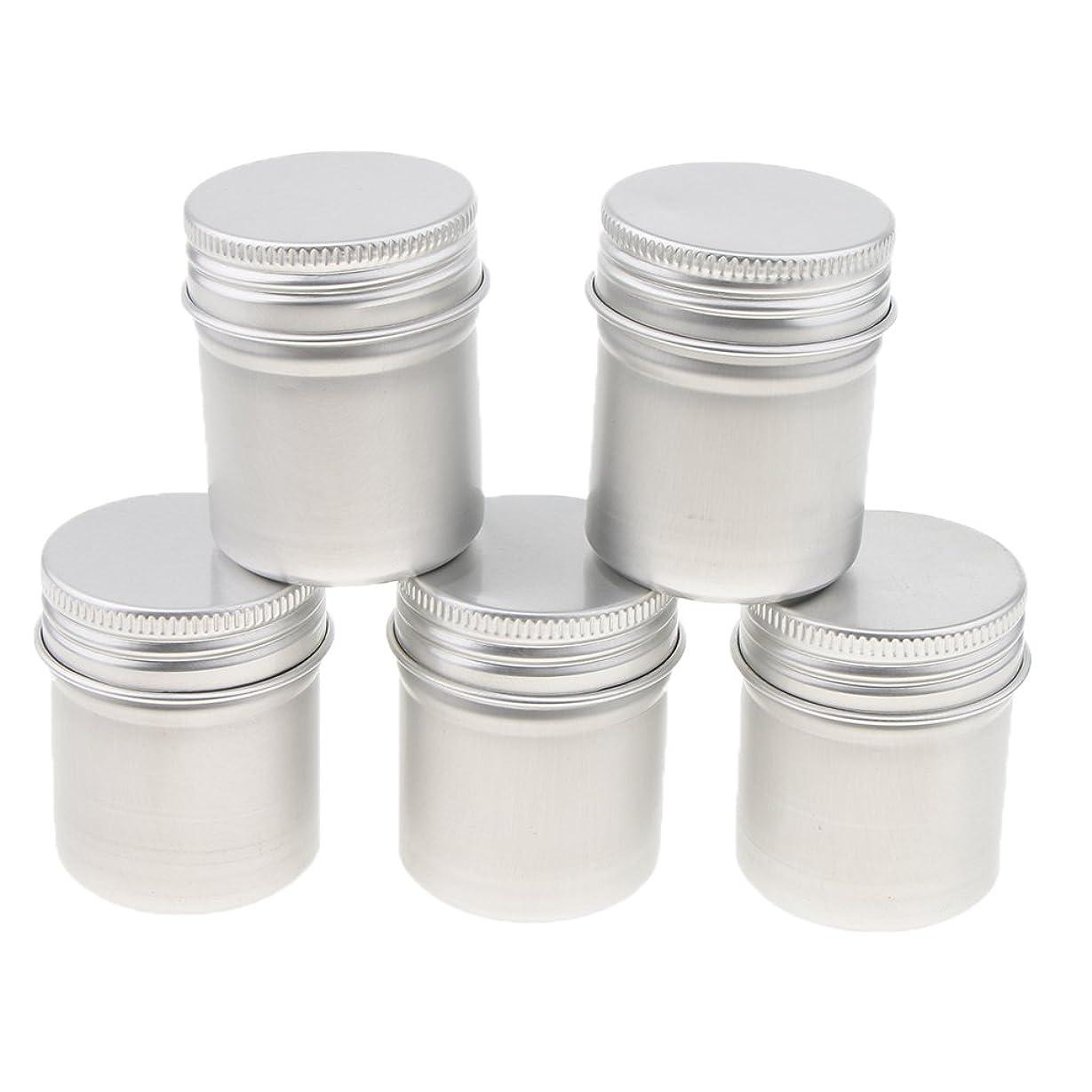 ホールドオール悲しむおとうさんPerfeclan 5個 アルミ缶 アルミニウム 缶 ポット スクリュー蓋 クリーム お茶 パウダー ワックスジャー 容器