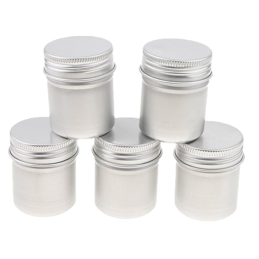 Perfeclan 5個 アルミ缶 アルミニウム 缶 ポット スクリュー蓋 クリーム お茶 パウダー ワックスジャー 容器