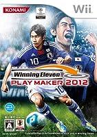 ウイニングイレブンプレーメーカー2012 - Wii