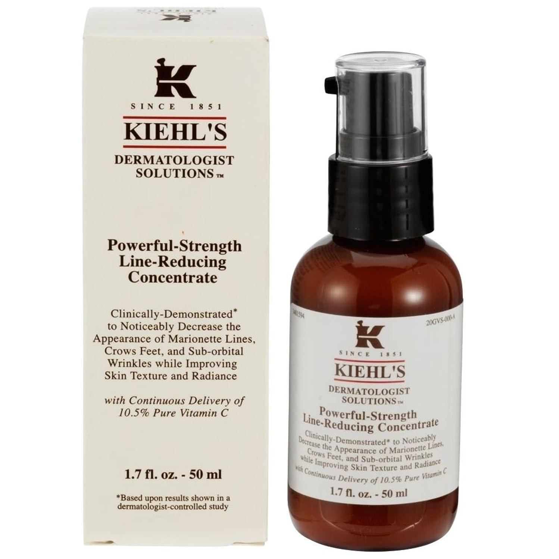 中庭傾向がある放課後[Kiehl's] 濃縮物の50ミリリットルを減らすKiehls強力な強度ライン - Kiehls Powerful Strength Line Reducing Concentrate 50ml [並行輸入品]