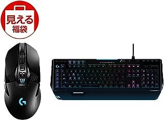福袋 Logicool G ワイヤレス ゲーミングマウス G903h HEROセンサー & ゲーミングキーボード G910r