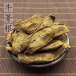 Wild burdock root 500g / g burdock tea non osmanthus chrysanthemum honeysuckle medlar cassia seed