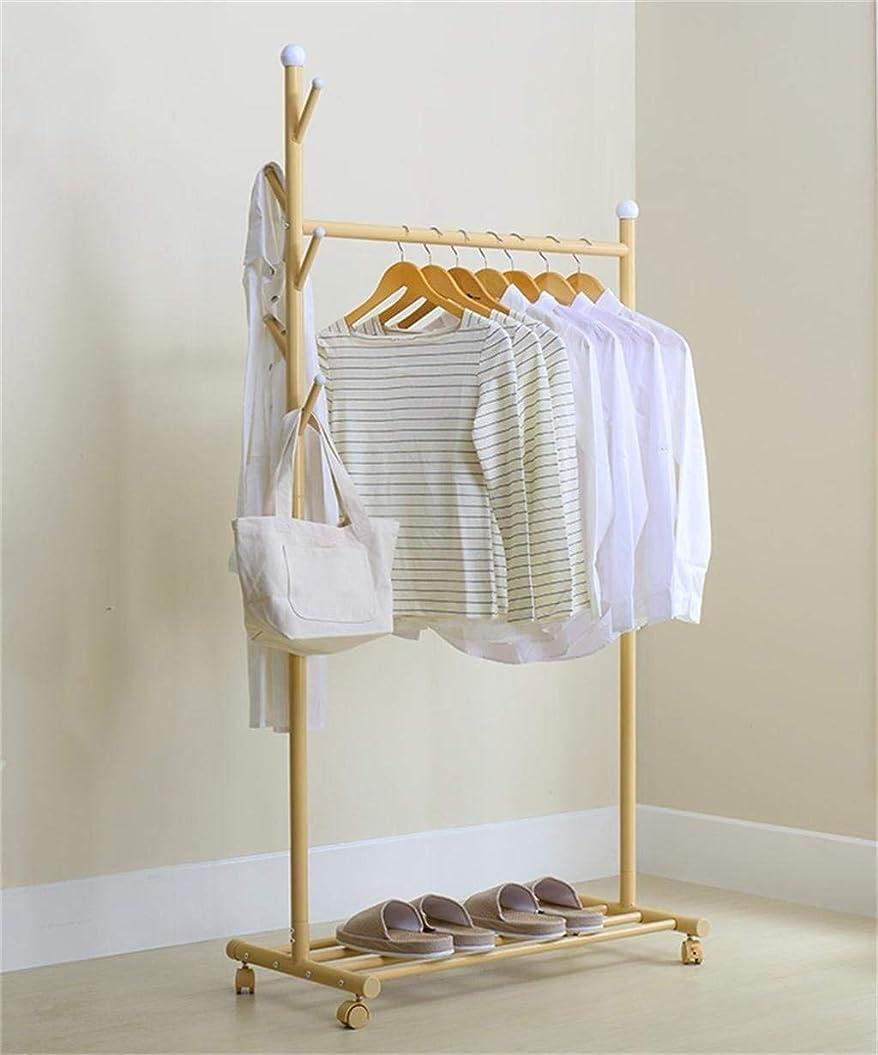 ファイターアーサーコナンドイル補助コートラック床タイプの服はタイプベルトホイールをハンギングビームと光でハットメタル可動コンビネーション家具加工機ラック (Color : Yellow)