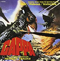 Gappa-Complete Version by Original Soundtrack (2000-05-24)