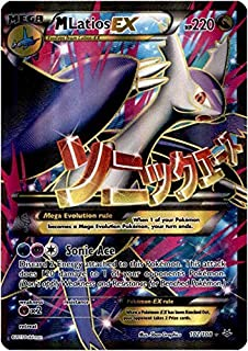 Pokemon - Mega-Latios-EX (102/108) - XY Roaring Skies - Holo