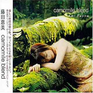 camomile Blend (CCCD)