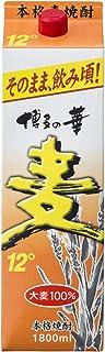 福徳長 博多の華麦 [ 焼酎 12度 福岡県 1800ml ]