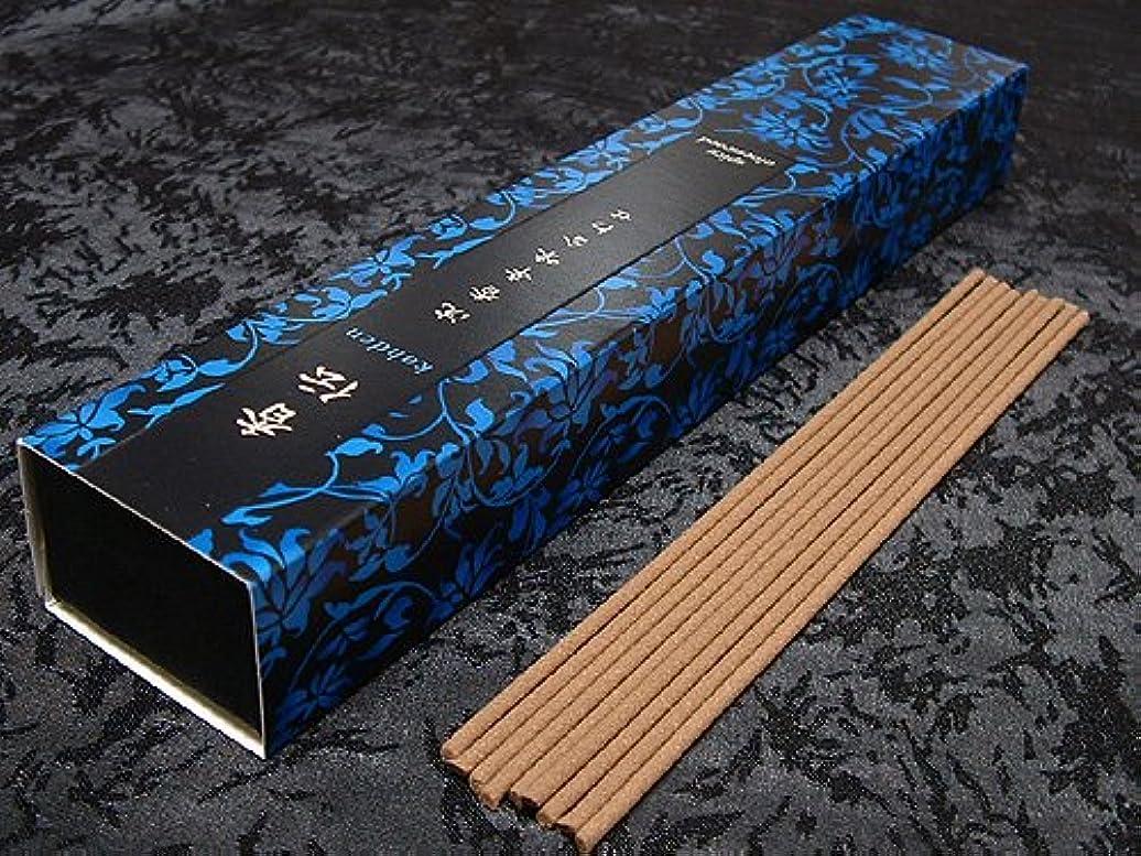 モンスター宗教いたずらな日本香堂のお香 香伝 沈香辛味合わせ