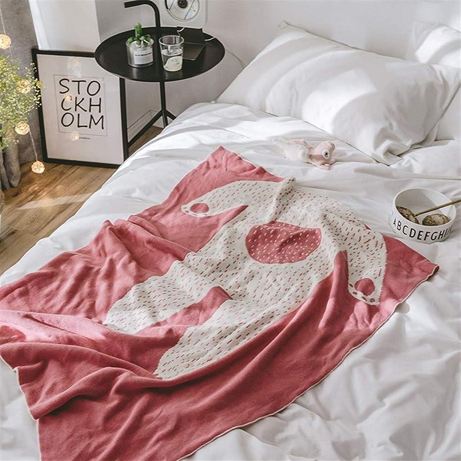 透ける食べるブーストMabmeiyang コットン子供毛布毛布多機能毛布毛布 (Color : ピンク, サイズ : 80x110cm)