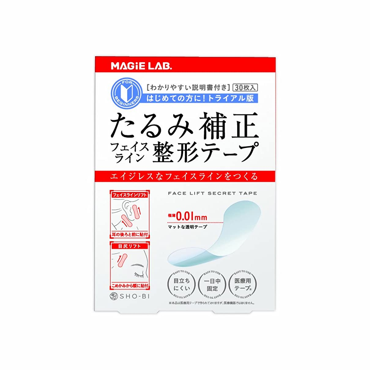 地球本気こどもの宮殿フェイスライン 整形テープ トライアル版 30枚入 ( MG22106 ) マジラボ MAGiE LAB.