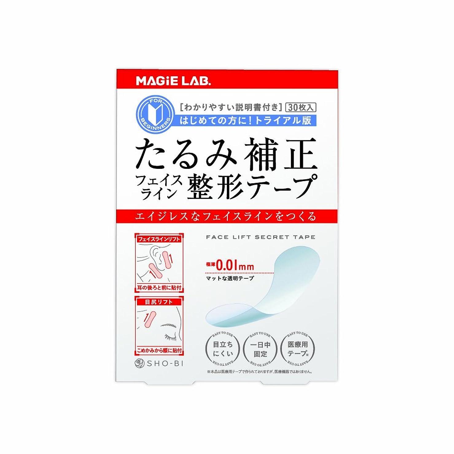 泣き叫ぶ金額気になるフェイスライン 整形テープ トライアル版 30枚入 ( MG22106 ) マジラボ MAGiE LAB.