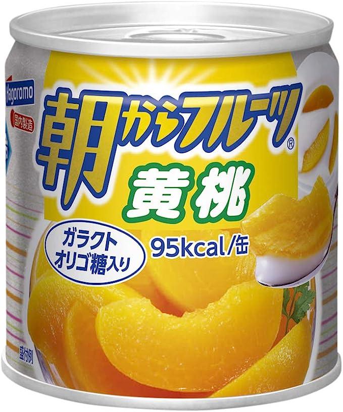 はごろも 朝からフルーツ 黄桃 190g (4082) ×24個