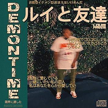 Demon Time