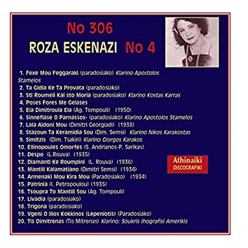 Roza Eskenazi: No. 4