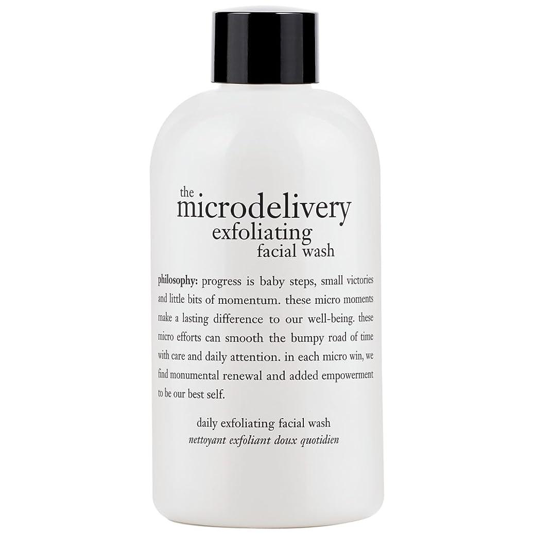 魂はがき神学校哲学洗浄を剥離ミクロ送達、240ミリリットル (Philosophy) - Philosophy The Microdelivery Exfoliating Wash, 240ml [並行輸入品]