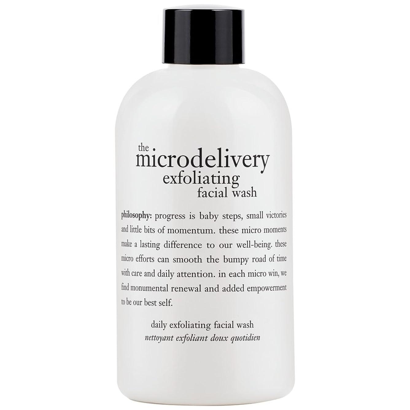 退屈ブロッサムデザイナー哲学洗浄を剥離ミクロ送達、240ミリリットル (Philosophy) - Philosophy The Microdelivery Exfoliating Wash, 240ml [並行輸入品]