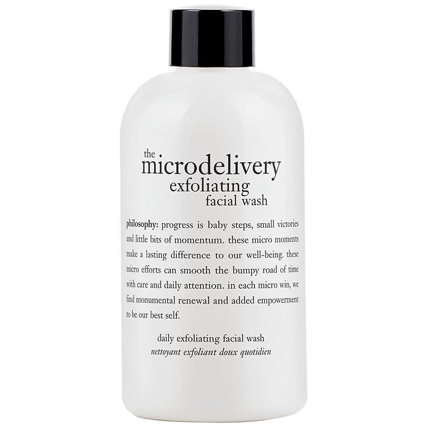 パズルラブ文字哲学洗浄を剥離ミクロ送達、240ミリリットル (Philosophy) (x2) - Philosophy The Microdelivery Exfoliating Wash, 240ml (Pack of 2) [並行輸入品]