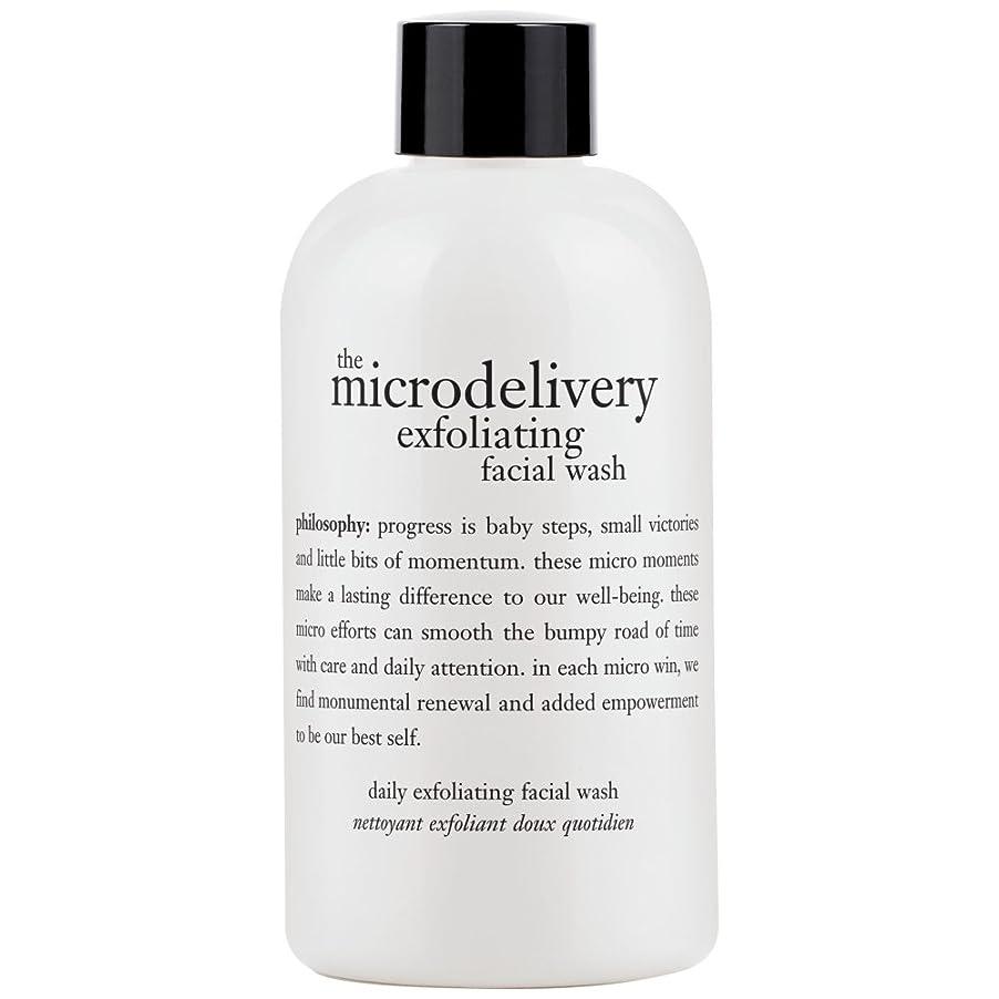 アルコール効率着替える哲学洗浄を剥離ミクロ送達、240ミリリットル (Philosophy) (x2) - Philosophy The Microdelivery Exfoliating Wash, 240ml (Pack of 2) [並行輸入品]