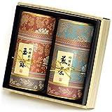 京都利休園 お茶 玉露・煎茶詰合せ 玉露80g 煎茶80g お歳暮 お茶 ギフト セット 国産 茶葉 MG-302