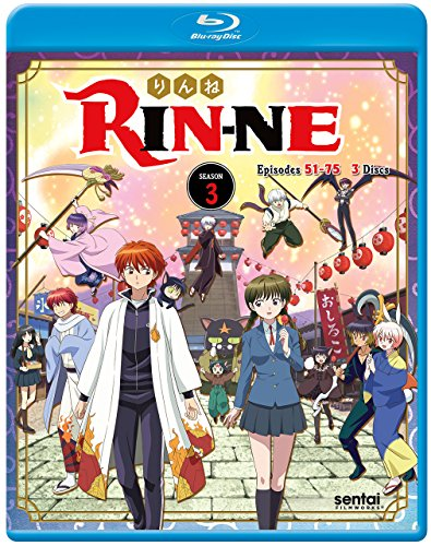 Rin-ne: Season 3 [Blu-ray]