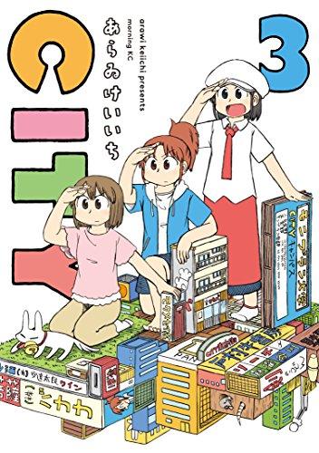 CITY(3) (モーニングコミックス)