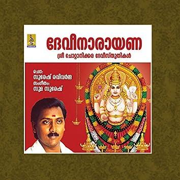 Devi Narayana