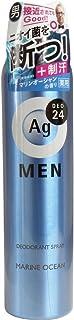 【まとめ買い】エージーデオ24 メンズデオドラントスプレー マリンオーシャンの香り 100g【×4個】