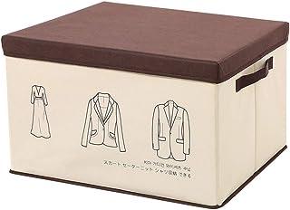 Corbeilles de rangement pliables, boîtes de rangement avec couvercles et poignées Paniers de rangement en tissu non tissé ...