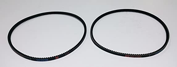 Set of 2, 754-0430, 954-0430, Replacement Belts, Made with Kevlar, MTD Troy Bilt, Snow Blowers.