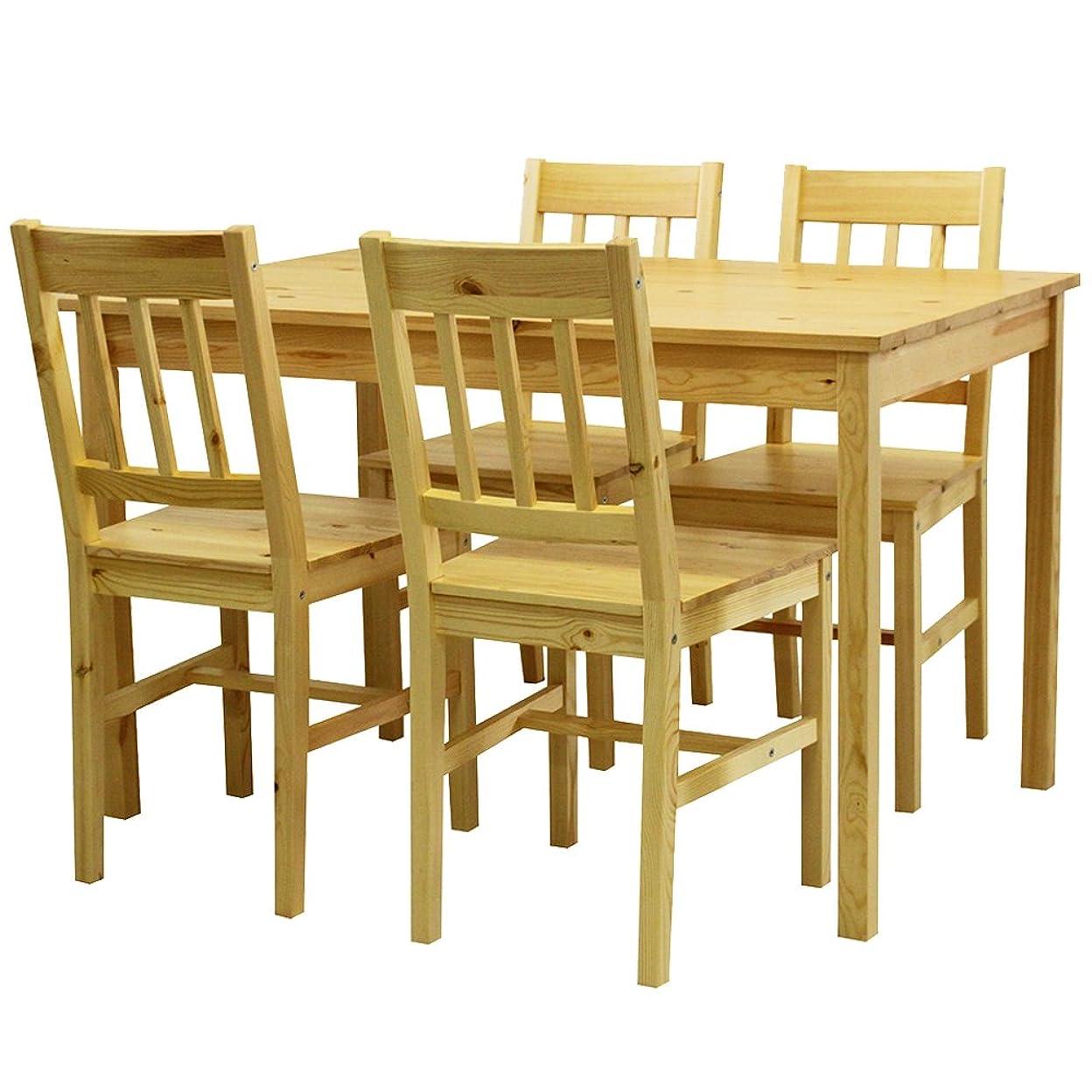 まっすぐ完全に乾く宝タマリビング ダイニングテーブル 5点セット パイン ナチュラル 50001551