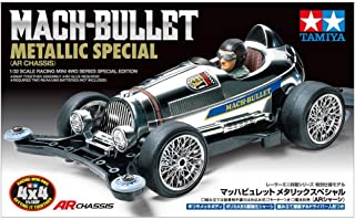 Lets & Go - 4WD Mini Car - Mach Bullet Metallic