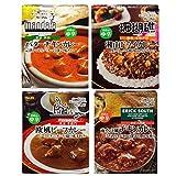 【Amazon.co.jp限定】 エスビー食品 噂の名店カレー 4種アソートセット 【セット買い】
