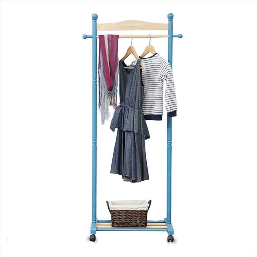 許容サラダインドNAN liang モバイルコートラックファッション地中海スタイルのフロアスタンディングストレージラックブルーソリッドウッドハンガーベッドルームの洋服の棚リビングルームのワードローブシューズラック 多目的衣服ラックは