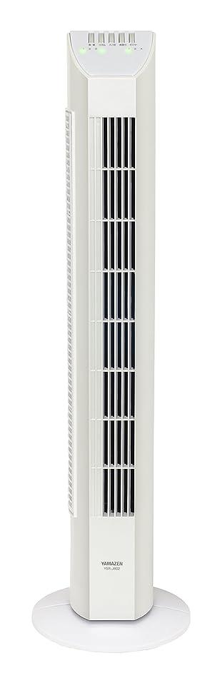 伴う騒乱ブランチ山善 扇風機 タワーファン リモコン/風量3段階 タイマー付 ホワイト YSR-J802(W)